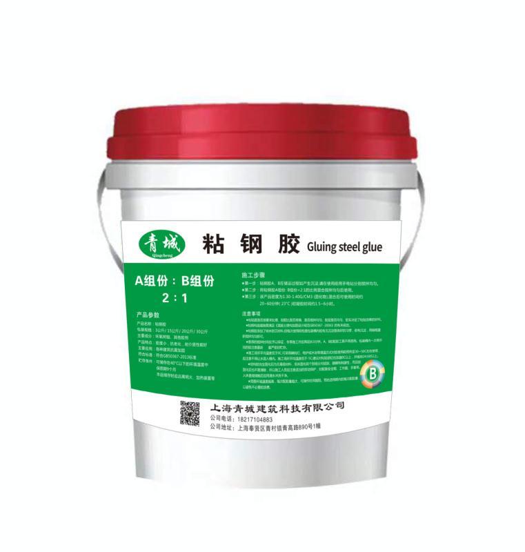 台州粘钢胶